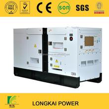 50HZ 40KVA diesel electric generator power by Cummins engine 4BT3.9-G1 from Cummins OEM factory