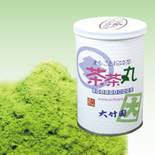 Very healty green tea contains a lot of anti allergy ingredients