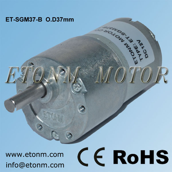 CE ROHS passed12v DC motor 37mm diameter for coffee machine