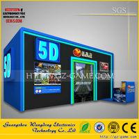 (WD-5d cinema )wangdong 12 seats china 5d cinema/6 seats mini 5d cinema/6 dof electric 5d cinema