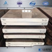 ASTM W110 steel plate price per ton steel price