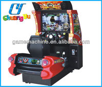 Arcade simulator driving car game machine equipment-32 Inch DIDO KART