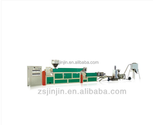 PE extruder recycling machine