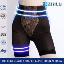 High Waist Underwear Hip And Butt Enhancing Women's Control Slimming Shaper Pants