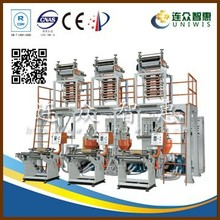 70kg/h up blowing single layer high speed film blowing machine