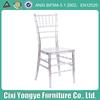 crystal clear wedding tiffanty chairs