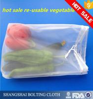 high quality nylon small drawstring mesh bag