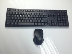 2015 Best Fancy Mini USB wireless keyboard ISO:9001 Approved Computer Manufacturer