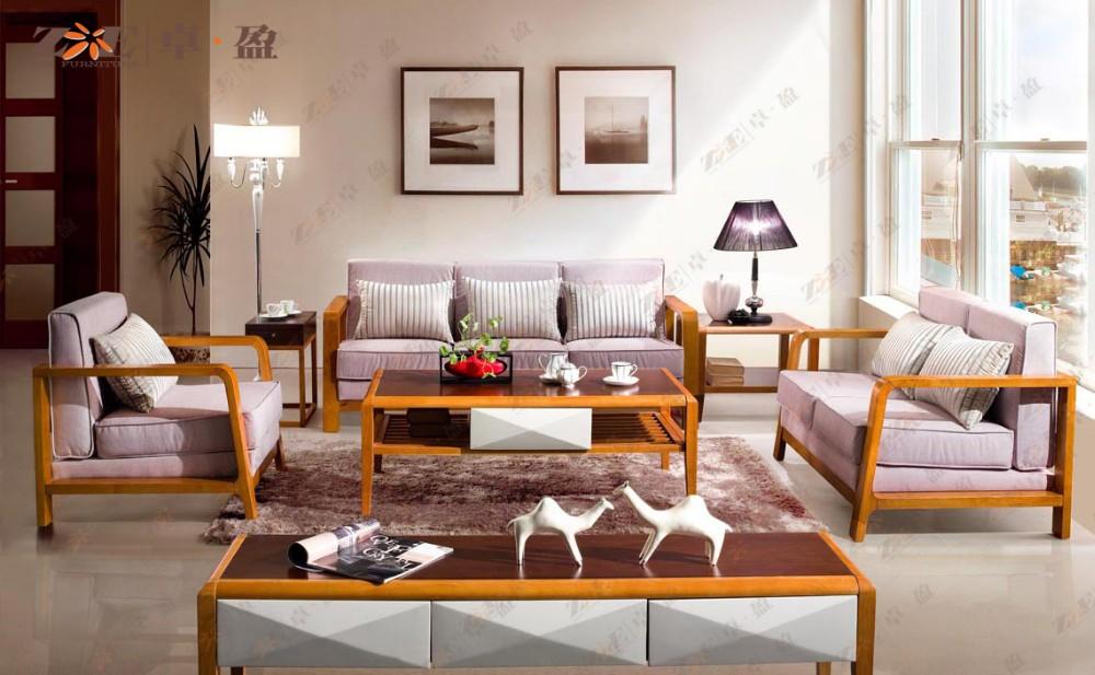 Sala de estar mobili rio conjunto de sof estilo franc s for Muebles de sala imagenes