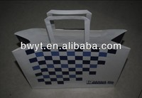 Paper Shopping Bag Manufacturer supply