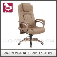 Best Selling New Style Cheap Price Office Chair Wood Bases