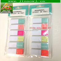 bookmark with sticky note