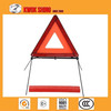 Car accessories car emergency tool kits road safety reflector warning triangle sign | Road traffic signs warning triangle