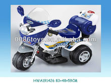 with music and light battery opearted ride on car,ride on toys