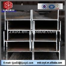 alibaba trade assurance low carbon h beam price steel/steel h beam
