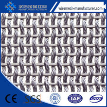 Factory supplies with Colored Decorative Wire Mesh Curtain