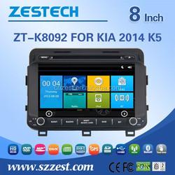 Alibaba hot sale car dvd gps for KIA K5 2014 touch screen car stereo
