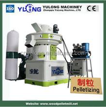 sawdust pellet mill price