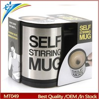 Automatic Electric self stirring coffee mug with stainless steel and Eco-Friendly Plastic
