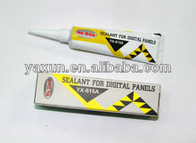 yaxun sealant for digital panels YX-615A glue for paste phone touch