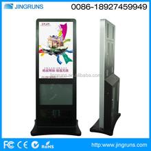 "42"" full hd 1080p touch screen floor standing kiosk library"