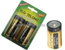 High quality Alkaline LR20 Battery