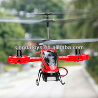 MJX New Arrived! 4ch new avatar rc helicopter with gyro T54 T654