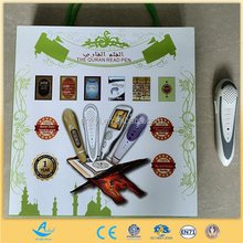 2015 Hot Holy Quran Read Pen And Cheap Digital Quran Pen Reader