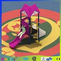 simple cheap children outdoor playground equipment