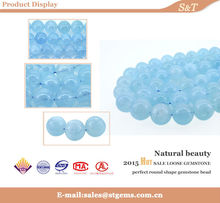 wholesale AAA grade 8mm round smooth rough natural historical significance of aquamarine
