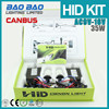 DSP pro Super quality Digital Canbus Ballasts HID kits/Auto HID Canbus Kits/hid xenon bulb d1 12v 35w