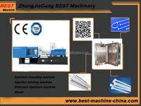 plastic strip making injection molding machine