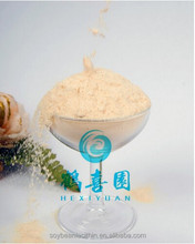 lecithin powder, powdered lecithin plant,de-oiled soya lecithin