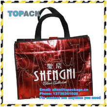 Non woven Cute design recyclable shopping bag