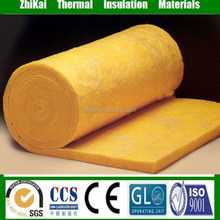 harga sound deadening insulation materials fiber glass wool carpets