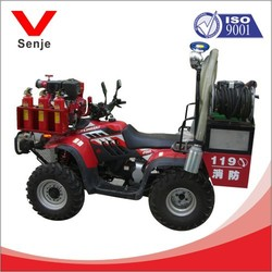 New Four-wheeled motorbike with 100L water tank