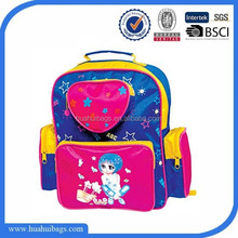 New pink pig school bags for girls