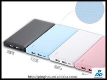2015 new design leather case Ultra -slim 12000mah power bank with four colour to choice