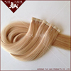 Best selling 2015 top quality tape hair extensions human hair extensions china wholesale