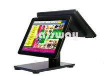 Users-accepted touch screen pos provider