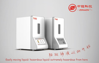 ZonWon DP25 high precision preparation pipette dosing machine