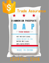 Diammonium phosphate,DAP