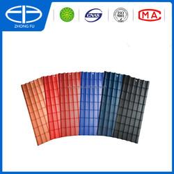 Plastic PVC roof tile ASA&PVC spanish roofing tile long lifetime