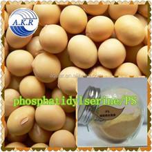 Phosphatidylserine 20% HPLC,CAS NO.: 51446-62-9,Certifitied factory price!