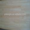 Finger joint wood panel chile radiata pine board