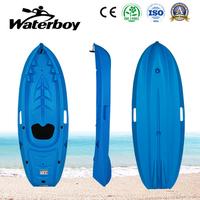 Small Plastic Children Boat for Sale