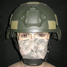 The United States army version outdoor protective helmets plus rod and frame type