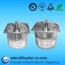 NEMA17 42mm 4phase permanent magnet stepper 6v dc mini gear motor