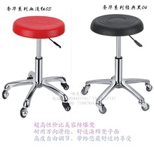 Modern Pu Leather Bar Chair/Bar Stools With Wheels