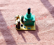 17mm rotary potentiometer for speed control